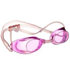 Závodní plavecké brýle Arena Phyton