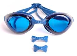Brýle na plavání Speedo Aquapulse