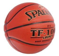 3665553178 Hlbšie a širšie kanáliky basketbalovej lopty Spalding TF 1000 Legacy 5