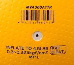 Tréninkový míč Mikasa MVA 300 ATTR