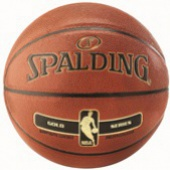 Basketbalový míč Spalding NBA Gold 5