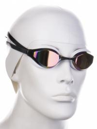 Plavecké brýle Arena Python mirror
