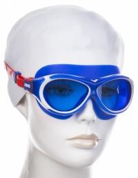 Dětské brýle Arena Oblo junior
