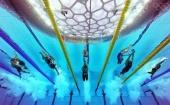 Plavecká speciálka